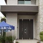 新昭和ウィザーズホームと広島建設のモデルルーム訪問