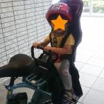 電動アシスト自転車を買ったよ(ヤマハ製)